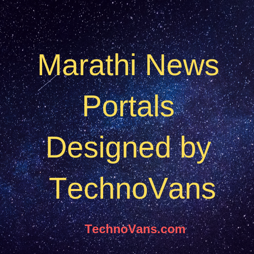 Marathi News Portals Designed by TechnoVans