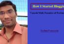How I Started Blogging